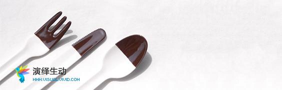 饭碗?勺子?筷子?叉子和Excel