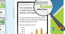 Excel各版本间的图表兼容性